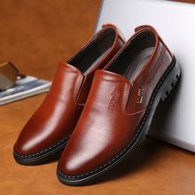 外贸大码鞋批发新款中年男士皮鞋男真皮商务正装休闲爸爸套脚男鞋