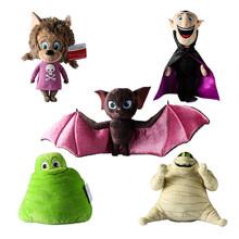 正版 精靈旅社3 瘋狂假期 德古拉梅維斯木乃伊布羅比毛絨玩具公仔