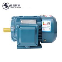 重慶銅線三相異步電動機1.1/1.5/2.2/3/4/5.5/7.5KW國標電機380V