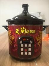 韩派A01-60快炖 比紫砂锅煲好不串味 汤锅电砂锅煮粥汤精煮煲
