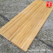 立豪竹木板材定制碳化平压竹板桃花江侧压竹板普竹桌面板竹材加工