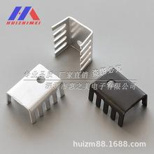 U型散熱片 14*9.5*19MM 7805散熱片 TO-220超薄散熱器 黑色/白色