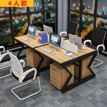 职员办公桌简约四人位员工电脑桌椅组合2/4/6人位屏风工作位卡位