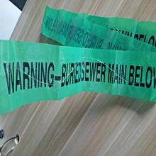 厂家直销地埋警示带燃气管道警示带电缆警示带定制可探测pe警示带
