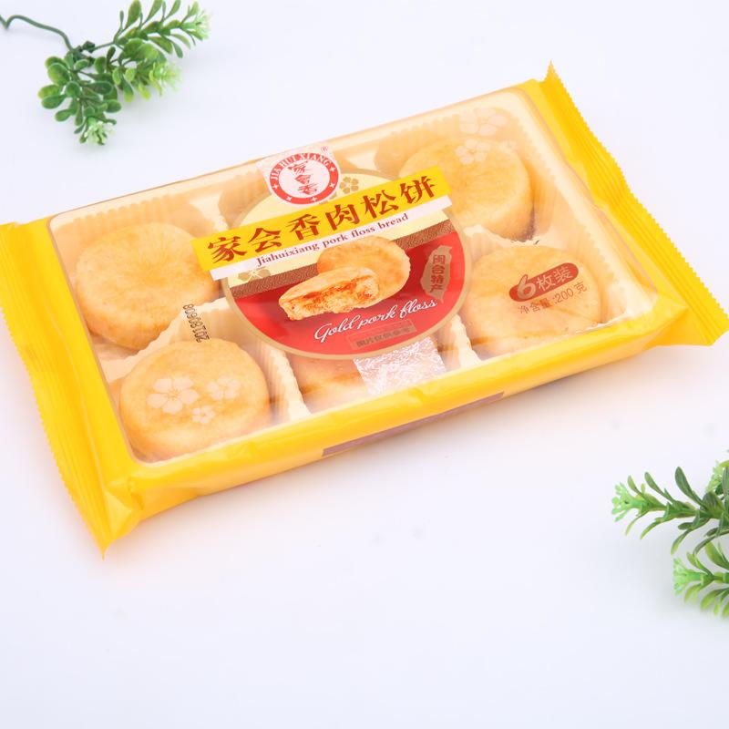 家会香肉松饼200g 办公室休闲零食早餐糕点面包批发 一件代发