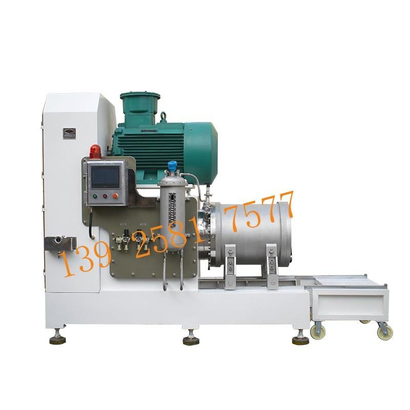 纳米陶瓷砂磨机_打印喷墨纳米砂磨机 陶瓷墨水研磨机