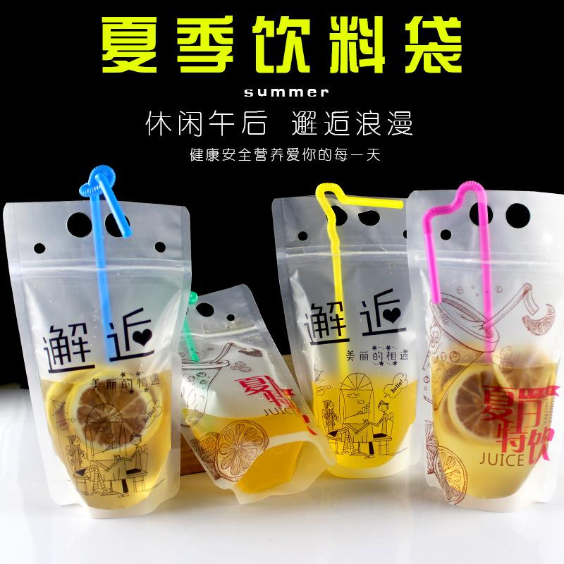 密封创意饮料袋透明塑料袋磨砂自封袋手提果汁奶茶袋自立包装袋