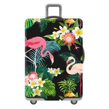 弹力箱套行李箱防尘罩拉杆箱包旅行箱子保护套20/24/28/30寸加厚
