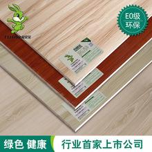 17mm免漆板生态板家具板橱柜衣柜板材 实木环保板材马六甲