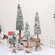 圣诞节落雪PE加密植绒粉色装饰品松树小型桌面圣诞树拍照橱窗场景