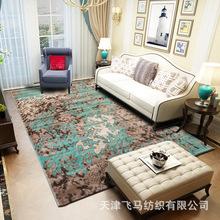 飞马纺织 现代简约客厅地毯 茶几沙发毯北欧式ins卧室床边毯满铺