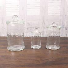 热卖玻璃厨房密封罐 玻璃茶叶罐750ml 大号玻璃储物罐