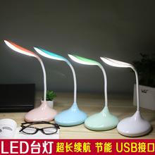 創意節能LED小臺燈學生學習護眼書燈折疊USB小夜燈禮品臺燈批發