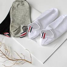 男女情侣袜子tb风定标隐形短袜夏季薄款船袜子日系韩版透气全棉袜