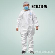 一次性加厚无纺布防护服 HCTL417无纺布覆膜隔离衣防护服