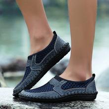 夏季舒适软底懒人鞋户外运动网面休闲透气大码涉水鞋子男长期有货