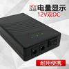 12v锂电池大容量2600毫安电芯18650移动电源对讲机充电宝LED灯带