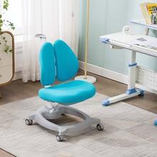 廠家直銷兒童學習椅可升降矯正姿勢靠背椅子人體工學電腦椅課桌椅