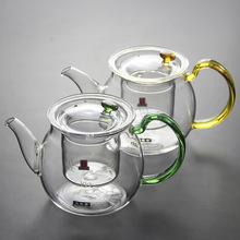 耐高温玻璃蒸茶壶电陶炉煮茶泡茶器花茶壶耐热煮茶器红茶茶具家用