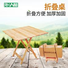 批发便携式杉木折叠桌 夜市饭店家用手提实木折叠桌 地摊桌