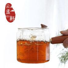 定制跨境亚马逊防烫耐热玻璃茶壶茶具加厚耐高温过滤煮茶器泡茶壶