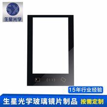 供应直销 电子屏幕玻璃 平板玻璃 手机屏幕玻璃 电子产品屏幕玻璃