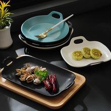 日式简约双耳烤盘 家用陶瓷餐具 亚光釉长方形餐盘点心盘