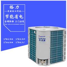 格力商用热泵 商用空气能热泵 热泵热水工程专业工程团队