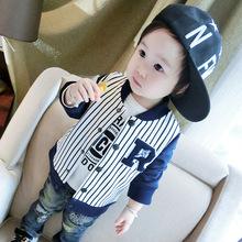 男童外套春秋男宝夹克衫1周岁5小童韩版开衫棒球服2儿童3童装4潮