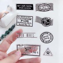 透明硅膠印章DIY定制PVC印章成品圖章手賬文具郵戳郵票