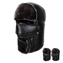 東北冬季防寒保暖皮帽兔毛戶外雷鋒帽送禮物加厚棉帽廠家定制特惠