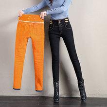 新款女式高腰弹力加绒牛仔裤女士休闲韩版高腰修身小脚裤女装