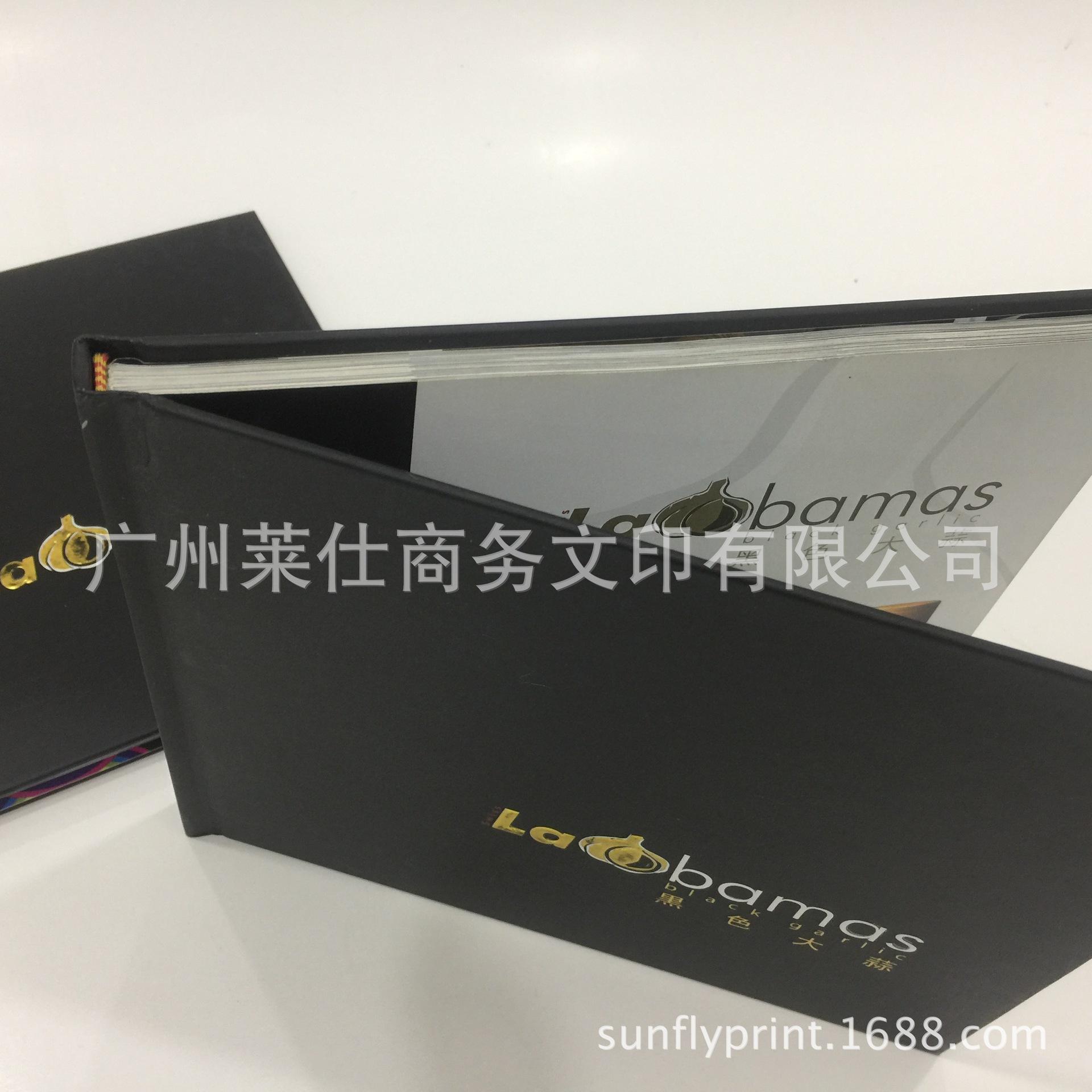 定制产品宣传册 精装画册 彩色说明书 黑白说明书