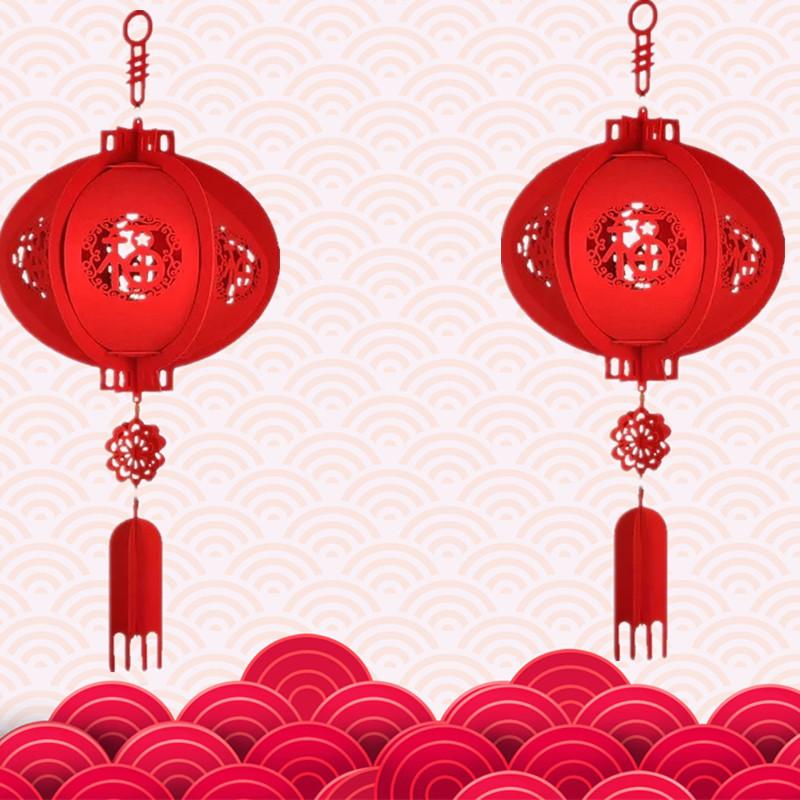 创意婚房布置吊饰灯笼装饰品中秋节商场酒店毛毡无纺布福字宫灯笼