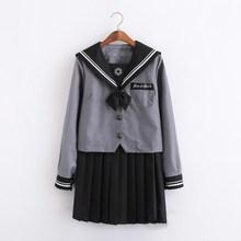 新款jk制服裙女正统暗黑魔法使水手服日系软妹校服学院风服班套装