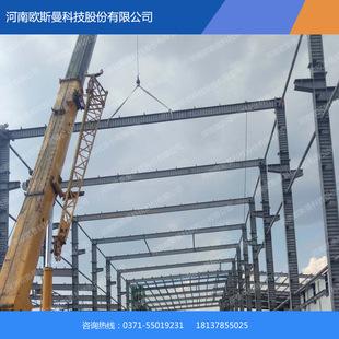 河南钢结构厂房设计,美观钢结构波浪屋面设计,网架结构制作安装
