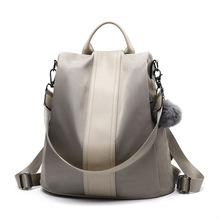 1903-1多功能双肩包女包 时尚女士背包 大容量防水牛津布防盗背包
