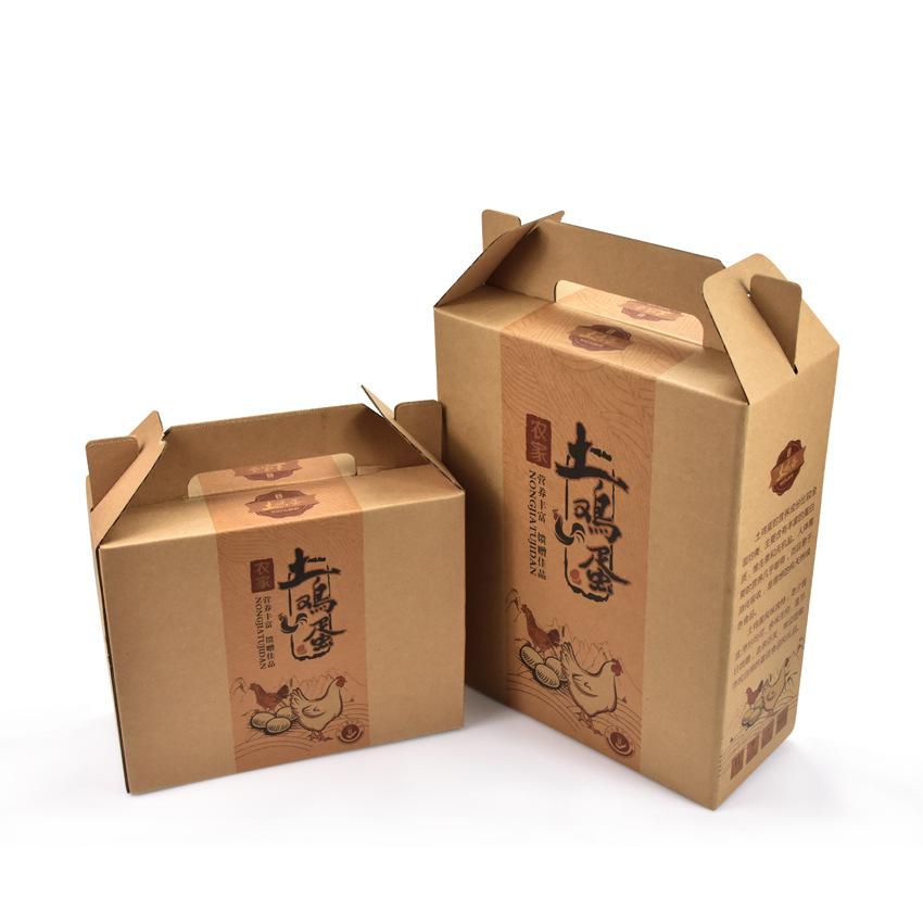 定做牛皮纸瓦楞土鸡蛋手提包装礼品盒30枚50枚含蛋托加印logo现货