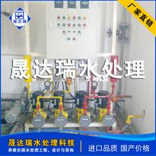 電滲析器  電滲析  ED設備 離子交換 電滲析配件  電滲析器主機