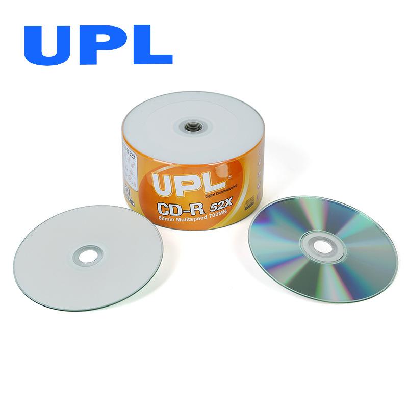可打印CD光盘 空白 CD碟片 A级CD光盘刻录 CD批发