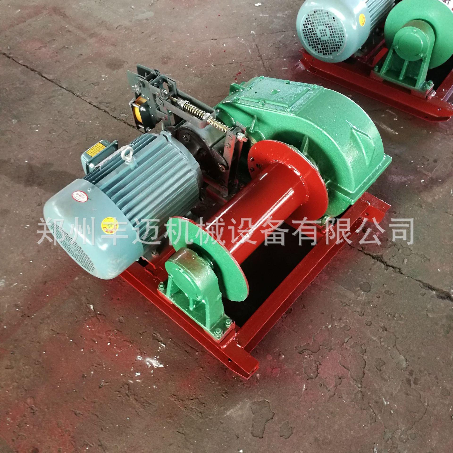 小型卧式5吨电动卷扬机 慢速垂直提升卷扬机 速度可控电动卷扬机