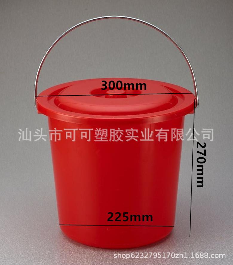 厂家直销塑料水桶 手提家用3号反边桶