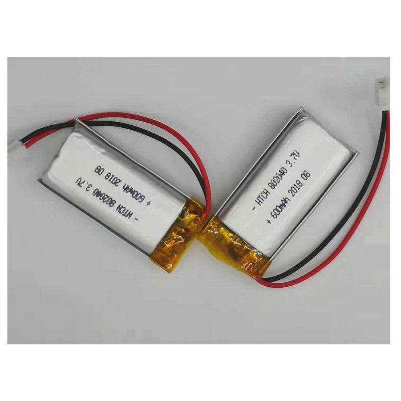802040 650mah 聚合物锂电池 3.7V 锂电池厂家 补水仪锂电池