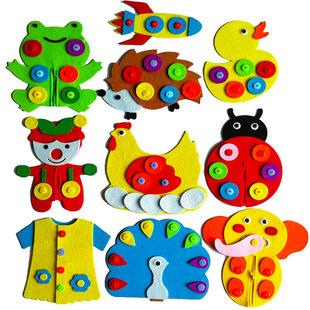不织布系拉链纽扣玩具幼儿园生活区域材料包教具 儿童益智diy手工