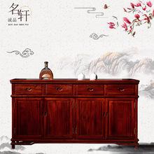东阳红木家具厂家直销酸枝木餐边柜明清古典储物柜全实木橱柜