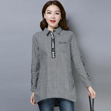 中长款V领格子衬衫女长袖2019春秋新款女装韩版显瘦打底衫女上衣