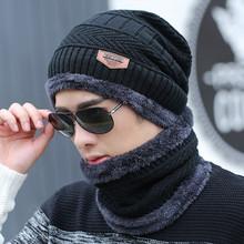 毛线帽学生男士男款帽子冬天韩版可爱小学生幅子毛线帽冬季冒子时
