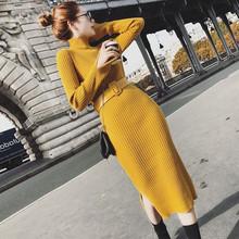 加厚中长款针织连衣裙2019秋冬新款修身过膝一步打底毛衣裙送腰带