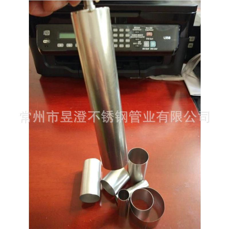 大量生产伺服电机磁钢护套 转子保护套 不锈钢保护套规格齐全