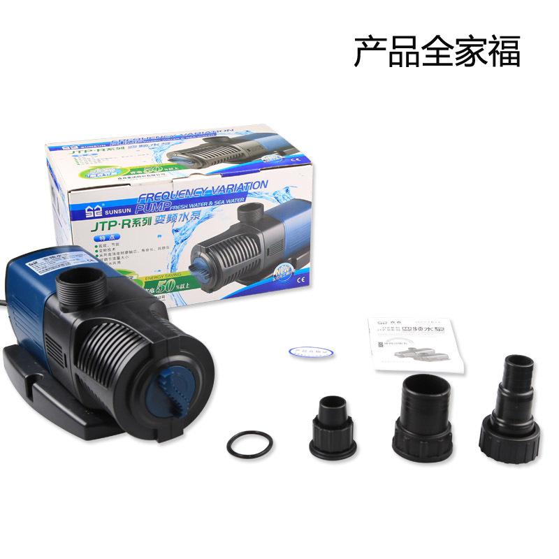 森森JTP-4000R -JTP16000R变频水泵静音潜水泵鱼缸水族箱抽水泵